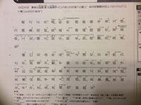 これの書き下し文と現代語訳を教えてください!