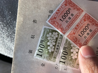 コンビニ 収入 証紙