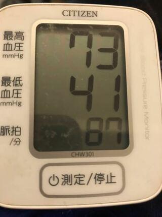 数値 低 血圧