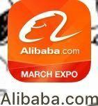 中国のショッピングサイト、アリババはこのアプリであっていますか? $13.00とは日本円で何円ぐらいになるのでしょうか?