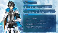 Fate/EXTELLA LINK シャルルマーニュの宝具ジュワユーズは十二勇士 の武器に変化させるそうですが、彼らの武器と軽い逸話を教えて。
