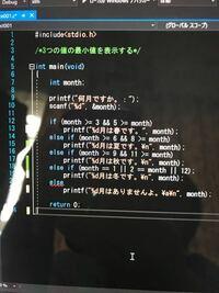 このプログラムのelse文がifと一致しません。という意味がわかりません。 対処法となぜかを教えてください。