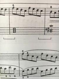 楽譜の下にある[ ← かっこみたいなやつって何ですか??