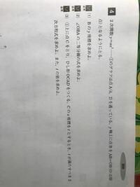中学校数学図形です。 解説、解答教えて欲しいです! よろしくお願いします。