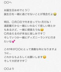 韓国人の彼氏への誕生日に送る手紙の訳をお願いしますm(_ _)m 自然な訳でできればお願いします