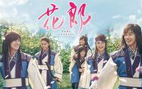 韓国ドラマ 「花郎」 についてです!  マンムン(ソヌ)が死ぬ前に無名(ムミョン)の顔に血を塗ったのはなぜですか?