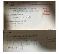 二次関数についてしつもんです。(2)なのですが、 絶対値を用いて表した式の右辺がなぜl3k-1lになるのかがわかりません。3k-(-1)で、l3k +1lじゃないのですか?