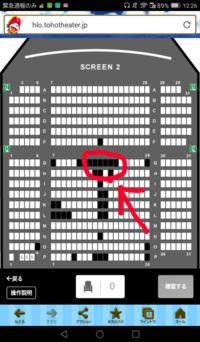 東方シネマズ梅田のスクリーン2で映画を見るんですけど この席って首痛いですか? 今日中にお願いします。