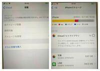 【至急】iCloudのストレージを購入したのに使えません 先日、iPhone本体の容量がいっぱいになってしまいました。写真も撮れず、アプリもインストールできない状態です。  iCloudは初期設定の5GBしか使えない設定...