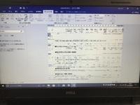 Wordで編集したいのですが、ファイルを開くと画像のようにぐちゃぐちゃになっています。  現在MOSの勉強のため、練習用のファイルをCDから取り込みました。 用意された文書をテキストの指定 通りに編集したい...