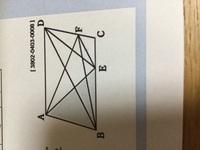 「四角形ABCDは平行四辺形で、EFとBDは平行であるとする。この時、三角形ABCと面積の等し い図中の三角形を全て答えなさい。」  どなたかこの問題を解いてください