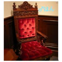 の 椅子 効果 サタン