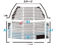 リトル マーメイドの座席について。  キャナルシティ劇場で公演される リトル マーメイドを見に行くのですが、 1階S1のJ列の14.15をとりました。 (画像の赤丸で囲ってある席です)  劇団 四季は京都や大阪...