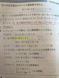 なるべく早くお願いします!! 数学です、 この『両辺の差をとる』という過程がわかりません。 どうしていきなり式が変わるのでしょうか?
