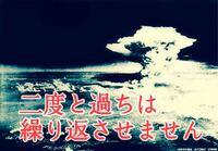 【平和憲法を考える③】 憲法の条文の中で最も危機的状況にあるのが憲法9条の平和主義ではないでしょうか? 「中国が尖閣を狙い、北朝鮮が日本海にミサイルを撃ち込む現在、戦争しない、武器を持たない、闘わないでは国を護ることはできない」という意見が非常に強くなっています。  「平和主義は、理想論で綺麗事」、そう主張されることも多いです。しかし、それでは、武力や軍事力があれば必ず国を護れ、平和になれる...