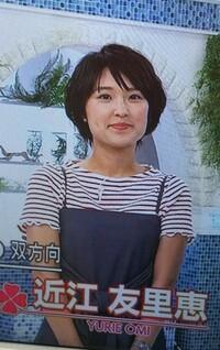 あさイチの近江友里恵アナはカジュアルぽっい衣装が可愛いですね!