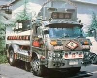 トラック野郎ファンの皆さんに トラック野郎・爆走一番星に出てきたバキュームカーの正式名はどっちなんでしょうか? 雲龍丸と黒豹号どっちなんでしょうか?