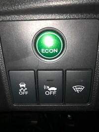 ホンダヴェゼル エコボタンの下にある三つのボタンはどういう意味ですか?