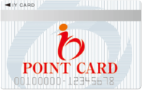 皆さんはイトーヨーカドーのポイントカード(画像)をお持ちですか?