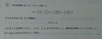 微分積分について 問題が解けなくて困っています。 写真のようなことを証明したいのですが、各要素を微分して足しても0になりません。 なぜでしょう??