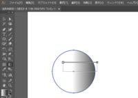 Illustratorのグラデーションスライダーの使い方について  とても初歩的なことですみません。 Illustratorの使い方を独学で勉強しているのですが、 グラデーションスライダーについてわからない点がありました...