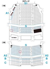 劇団四季 リトルマーメイド 大阪公演 の座席について迷っています。今のところ画像で赤く丸している席が予約可能なのですが、どちらが見やすいのでしょうか??初めての鑑賞なので、何も知識が なくて困っていま...