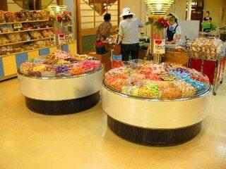 量り売り お 菓子