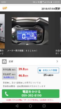 125以上250未満のバイク購入を検討してて、SUZUKIのジクサー150やGSX250Rとかって写メの通り、メーター周りがフルデジタルで四角いかんじになってますよね。あとヤマハだとフェザー250でしったけ?。 せっかく安いめでいいなと思ったらフルデジタルで汗 タコメーターはアナログがいいんですよね。 どうにかしてアナログのタコメーターってつけれないんですかね?汗  PULSAR RS200...