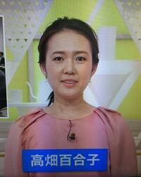 JNNニュース(TBS)の高畑百合子アナ、ピンクのトップスがよくお似合いですか。