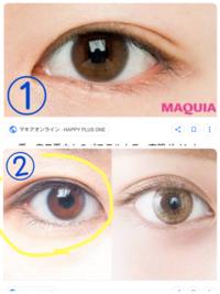 末広二重と奥二重の違いがいまいち… ①の画像と②の画像(黄色で囲んである方)はどちらも末広二重ですか?    奥二重とは、一重と二重のハーフみたいなもんですか?   目頭側が一重、目の半分地点から二重みたいな感じですか?