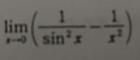 テイラー展開やマクローリン展開、ロピタルの定理を使わずに、数3の範囲で次の極限を求めるにはどうしたらいいですか?