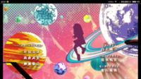Xiaomiのスマホで全画面の時に通知領域を消せませんか? 動画入れて見ると残念なんですが、持ってる方教えてください。