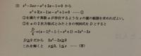 aが実数全体の値をとって変化するとき、実数解xのとりうる値の範囲を求める、という問題です。写真のようにaに関する方程式にするのはどうしてですか?