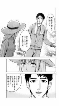日本語の問題であり 漢字の読み方につきます 下記の図 のなか 漢字 方 の読み方はなぜほうと読み かたと読むではないでしょうか     ほうがいい 方面 といった意味じゃあるまいしと思います 人を指しますと思います