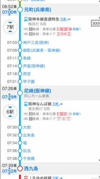 尼崎駅の阪神本線から尼崎駅の阪神なんば線までは遠いですか? 画像にある通り阪神本線で元町から乗り尼崎駅まで行き、同じホーム乗り換えで阪神なんば線に乗り換え、西九条駅まで行きたいです。 尼崎駅(阪神線)...