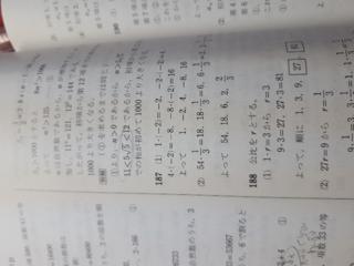 解答,数学,4プロセス,所,5ルート5