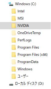 Windows C: からローカルディスク D: へ中身を移動させたいです。  こんにちは。私はパソコン初心者です。添付する画像のWindows C:の中身をすべてローカルディスク D: へ移動させたいのです が、やり方に自信...