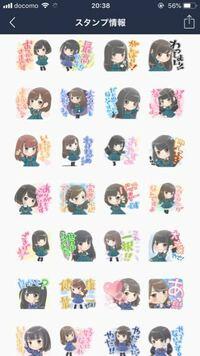 欅坂46のLINEスタンプのちびキャラ、どれがだれかわかりますか? わかる方教えてほしいです。 お願いします!