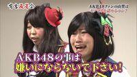 元AKB48の前田敦子ちゃんは役者さんの勝地涼さんと結婚して最近お腹の中に赤ちゃんを授かったの? その前田敦子ちゃんのモノマネ芸人としてブレイクした「キンタロー。」ちゃんも既婚だっけ? このキンタロー。ちゃんの左に立ってる峯岸みなみちゃんのモノマネをしてた女性芸人さんの名前は何でしたっけ?