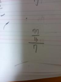 この数字の計算方法を教えて下さい