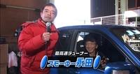 スモーキー永田がブーストコントローラーをインプレッサGDBに付けて30馬力アップしましたが もっと馬力を上げることができるのですか? YouTubeでブーストコントローラーと検索したら動画が出てきました 私はイ...