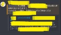 最近、知人に誘われてDiscordというチャットアプリを使い始めました。 普通に使う分には問題なく使用できていますが、時々テキストチャット欄に、画像のような色の付いたコメントを見かけます。 ※左側に色のついたラインがあり、テキスト部分にも背景色がついています。  これはどうやって投稿しているのですか? そして呼び名はなんというものでしょうか。  なんというものか分からず、あれこれ...