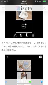 picsartというアプリでフォトグレイを作りたいのですが画像のような説明をネットで見ました。 アプリ内で、コラージュ→画像を4枚選ぶ この手順でやると5枚写真が載せれるコラージュ枠は出てき ません。 コラー...