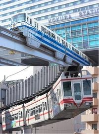 モノレールの懸垂式と跨座式の、メリット&デメリットを教えてください。  モノレールに大きく分けて二種類ありますよね。 神奈川県鎌倉の懸垂式、吊り下げるもの。 小倉駅の方のモノレールは跨座式です。 ...