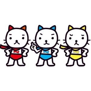 ニッセンレンジャ―で、好きなのは??? http://www.nissenren-scort.co.jp/company/character.html