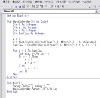 """VBAでのカレンダーの作成について  VBA初心者です。 以下のサイトのSub test()の下のRange(""""A2:G8"""")の中身を(""""C6:I11"""")などに変更してもかならず左上のA2からカレンダーが生成されてしまいます。  カレンダーを作図する範囲を変更する方法をご教授ください。  https://blog.goo.ne.jp/pc_..."""
