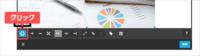 ホームページ作成サービスのjimdo(free版)を使ってホームページを作っているのですが、 先程ログインしたところ、画像の編集ができなくなっていました。 具体的には画像をクリックすると出てくる「画像を編集」ボタンがなくなっている為、フォトエディター画面が出せないのですが、仕様が変わってしまったのでしょうか?文章の変更等は今までどおりできています。 (添付の画像は以前は見えていた編集ボタ...