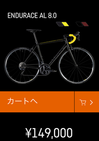 """このバイクを買おうと思ってます 速いスピードで長距離を走ろうと思います このバイクはガチで漕ぐと時速何キロくらいでますか?  また、長距離を走っても疲れないですか バイクに詳しい方 お願いします  性能はこれです フレーム CANYON ENDURACE AL R34 アルミ製 700C""""SPORT""""ジオメトリー シフトワイヤー内装 機械式コンポーネント仕様 1-1/..."""