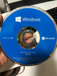 Windows10 ライセンス認証ができずに困っています。 ディスプレイの右下にライセンス認証を行なって下さいと、最近になって表示されるようになりました。 そのため、ライセンス認証を行うのですが、上手く認証さ...