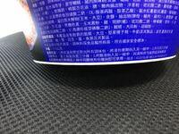 中国語翻訳 食用方法のところなんて書いてあるか教えて下さい